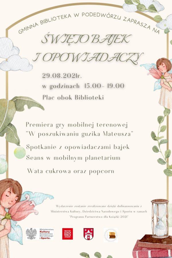 Fairytale birthday Invitation (Landscape)